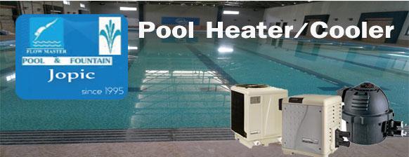 Pool heater supplier in Pakistan - JOPIC POOL
